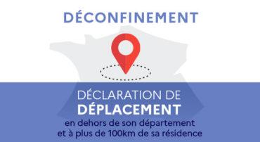 DECLARATION DE DEPLACEMENT EN LIGNE